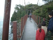 城ヶ崎つり橋