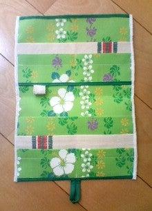 ハワイアンな母子手帳♪