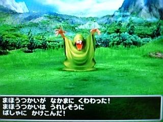 https://stat.ameba.jp/user_images/c0/67/10028906136.jpg