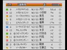 33アキヤシロ3