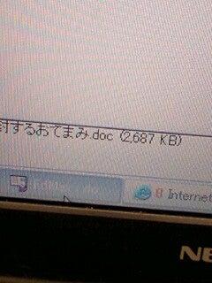 ファイル名に注目
