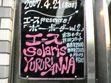 SN310305.JPG
