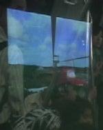 リニモ9番のまん中車両の左側映像2