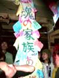 0602横浜ライブ2