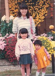 菊人形(家族写真)