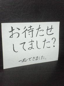 200811272141000.jpg