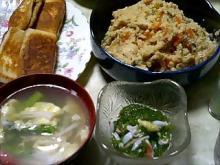 お礼の晩御飯