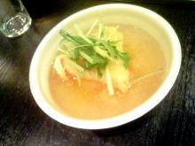 新・和楽備茶漬け(蟹・柚子)