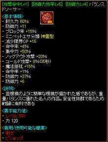DXSU3