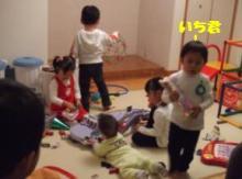 幸せな日々☆-200812234
