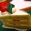 ポタジエ オーガニック野菜スイーツ専門店 中目黒の画像
