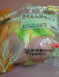 さくらんぼパン