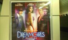 DREAM GIRLS