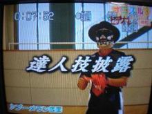 ♪ブーメラン仮面