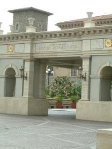 ホテルミラコスタ