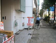展示会入り口1