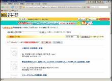 1949年発行の本税込み74円?!