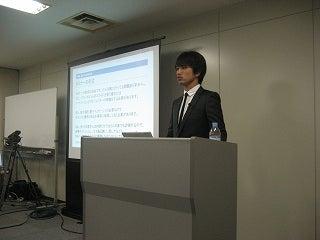 28歳で年収1億円&著書32万部の川島和正ブログ-090221semi5
