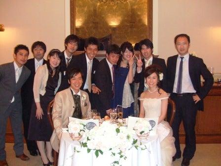 ぐっこく結婚式04