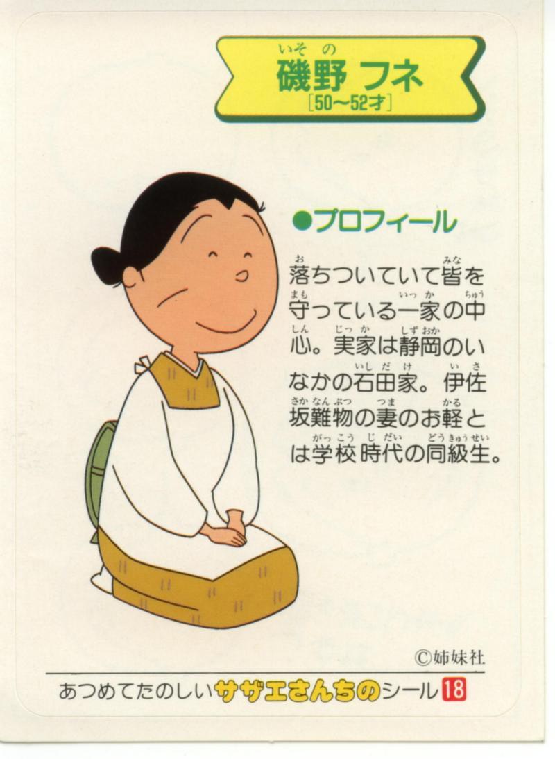 NAVER まとめ着物姿なアニメキャラ・イラスト集めてみました!