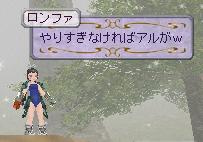 zen-ya08