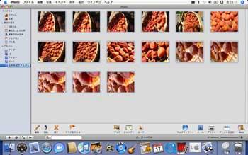 iMovie'08 アルバムの作り方