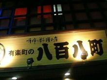 東京019