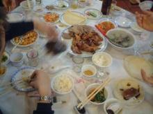 Taiwanese Restaurant