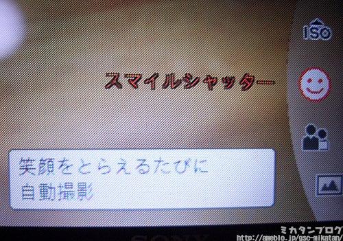 フィギュアメーカー・グッドスマイルカンパニー勤務 ミカタンブログ