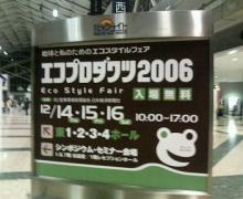 200612161802000.jpg