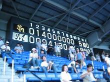 Sep-19-2005 M-H