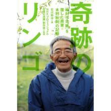 駒込駅前で頑張る、不動産屋さん(リアネスト)の社員ブログ