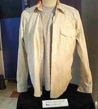 ソヌの衣装2