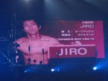JIRO ジロー-センタービジョン
