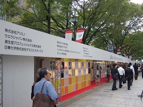 青山芸術祭 表参道ブース