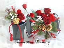 Plumerry(プルメリー)プリザーブドフラワースクール (千葉・浦安校)-鼓ブーケ プリザーブドフラワー