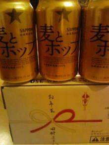 関東平野の端っこで-20090123215039.jpg