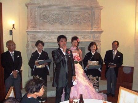 みーたん結婚式05