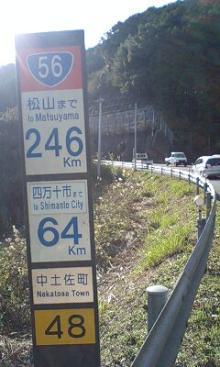 自転車で日本うろちょろしてくる。