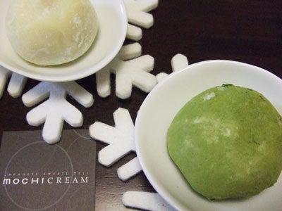 モチクリーム