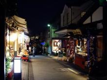 中国大連生活・観光旅行通信**-江ノ島