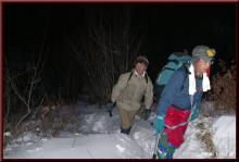ロフトで綴る山と山スキー-到着