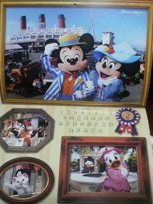 TOKYO Disney RESORT LIFE-2008122413360000.jpg