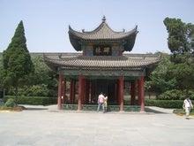 碑文博物館