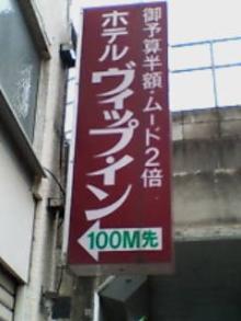 20060830125327.jpg