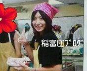 稲富菜穂オフィシャルブログ「それゆけ稲富団」powered by Ameba-2009030222270000.jpg
