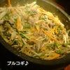 韓国料理♪の画像