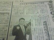 よっ豚(トン)のブログ       不撓不屈の精神-NEC_0990.jpg