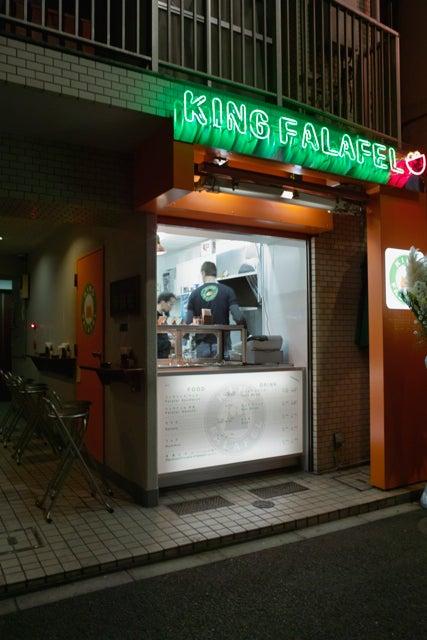 食いしん坊な毎日-KING FALAFELキングファラフェル