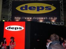 Bar JERK-DEPS